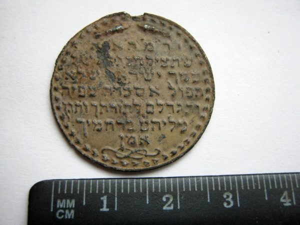 hebrew on old amulet