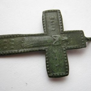 Vintage Christianity bronze body cross awesome patina