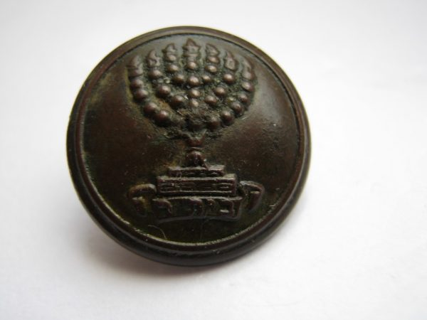judaism button