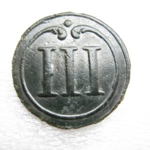 Napoleon Bonaparte line infantry button