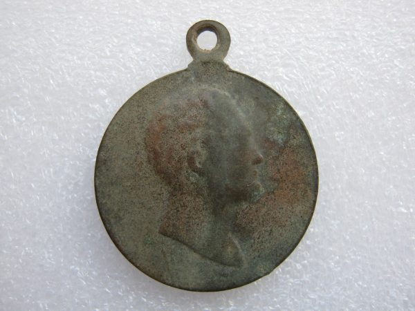Antique russian Medal in memory of the Napoleonic war of 1812
