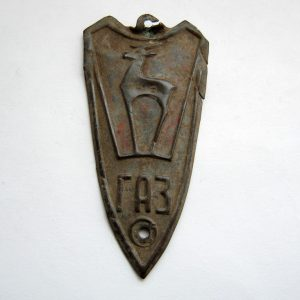 GAZ or Gorkovsky Avtomobilny Zavod bike head badge