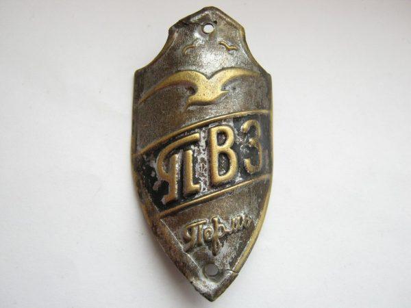 Vintage soviet bicycle head badge Perm city