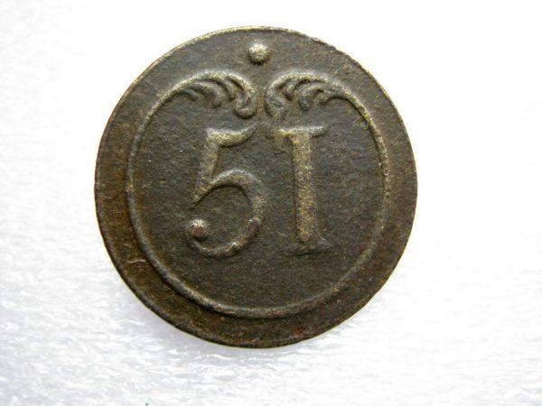 51 line infantry regiment