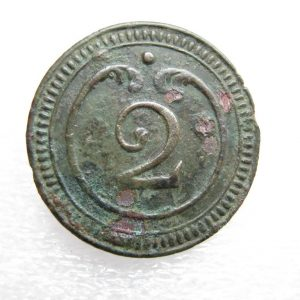 Ancien gros bouton en laiton rare du 2e régiment des Lanciers guerre Napoléon 1812