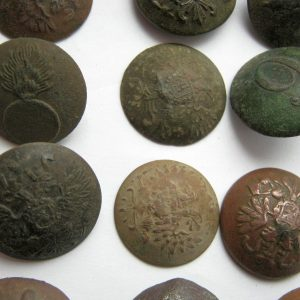 Set of 41 vintage russian imperial army uniform military tunic buttons